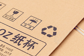 Recycle logo on packaging